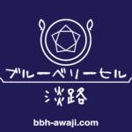 bbh-awaji