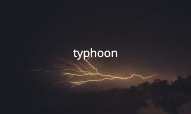 台風10号通過