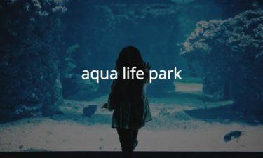 須磨水族園に行ってみた